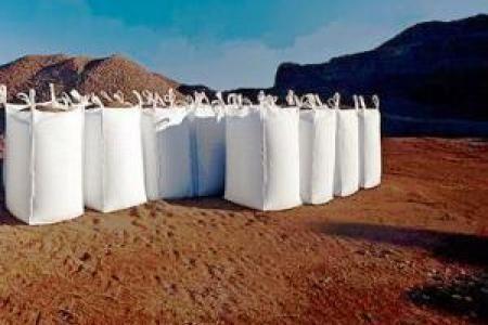 Terre végétale tamisée enrichie en big bag de 1m3