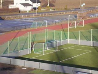 Gazon synthétique terrain de sport