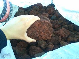 Pouzzolane: La roche volcanique